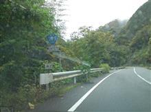 秋のMiyoshiへ。