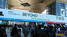東京モーターショーに行ってきた