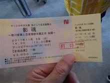 久しぶりに名古屋の栄へ出かけました