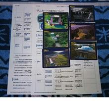 神奈川県ダムカード巡りコンプ+ダムカレーもね🎵