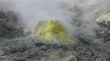 【温泉・火山】火山ガス、硫化水素などに注意、窪地に近寄らないこと