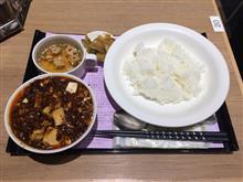 陳建一麻婆豆腐店 木場店