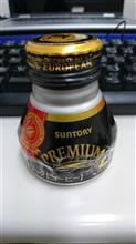 空き缶でアルコールバーナーを自作してみた