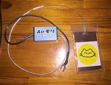 3Qカーズ(自動車)airモリ2個目