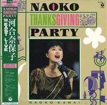 横浜音楽祭の奈保子さん
