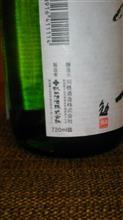 刈穂 吟醸酒 六舟【秋田県】