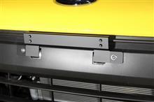 86/BRZ 新製品 E型用ナンバーオフセットステー