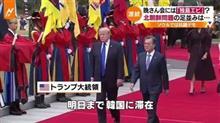 私が手を振るとトランプ大統領がやってきてすぐに抱きしめてくれた 其の弐