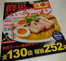 9月後半からオプミまでの話(((^_^;)