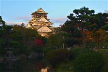 大阪城の新しい観光名所