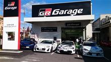 広島トヨタ GR Garage五日市インター「カスタマイズパーティー」開催中
