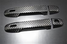 86/BRZ 新製品 カーボンドアハンドルカバー