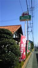 浜松のドライブ🎶🚗💨🎶写真は、フットアルバムにて