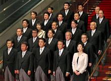 長期政権 重い責任と歴史的使命~第4次安倍内閣