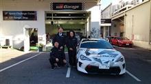 広島トヨタ GR Garage五日市インター「カスタマイズパーティー」最終日