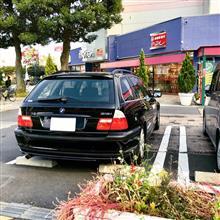 サヨナラ BMW 318i TOURING ( ; _ ; )/~~~