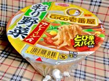 エースコック「CoCo壱番屋監修 彩り野菜カレーうどん」