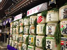 大神神社 安全醸造祈願(酒祭り)
