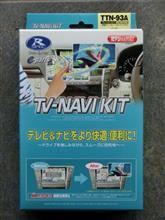 TV-NAVIキット取り付け
