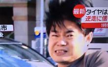 松山市の中心部で車が暴走 1人けが