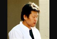 石橋和歩DQNによる東名事故!