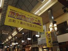新潟痛車フェス09.5(一日目)