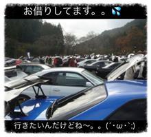 今年は恐らく参加出来ませんが。。(´・ω・`;)京都嵐山「スカイラインをただ並べる会」。。(*´꒳`*)