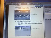 ★Fcon-vプロいぢり★ ローンチコントロール動作確認