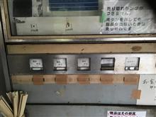 美味しい自動販売機(最古)!!