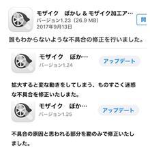 11.14 御礼話