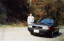 Audi 80  1.9E です!