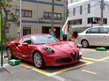 街角の名車たち101 Alfa Romeo 4C / 熱海