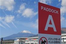 秋晴れの富士スピードウェイ