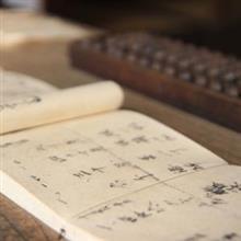 国民のモラルと、識字率の高さが示す、「日本という調和社会」=中国メディア