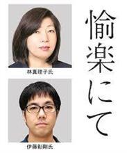 無常な日常(投資家日記37/艶っぽいアノマリー)