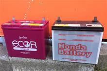 3Q自動車 ピンクバッテリー