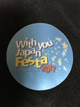 with you Japan Festa 2017