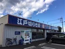 秋川ファーマーズセンターに行きました。