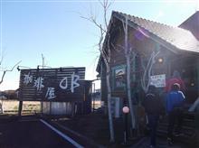 第8回・くまさん友の会 in カフェOB加須・渡良瀬遊水地MTGに参加させていただきました(20171119)