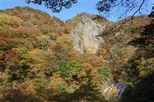 袋田の滝~紅葉散策~