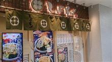 東急系駅そば「しぶそば」に、学生時代に行った立ち食いそば屋を思い出す