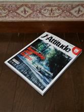 J Attitude 🏁ジェイアティチュードカー雑誌創刊🌉