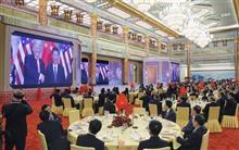 貿易不均衡 28兆円商談成立~米中首脳会談