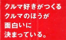 「モリゾウ」社長が、佐藤健とインプレッサで豪快ドリフト!GAZOOが新作動画を公開