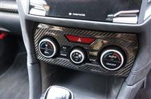 スバル インプレッサスポーツ/G4,XV用ドライカーボン製エアコンスイッチパネルカバー予約販売開始!