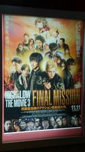 11月18日土曜日は映画を見てその後ドライブしました。