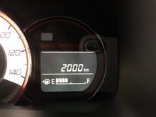 総走行距離2,000kmジャスト!
