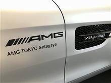 特別編 AMG TOKYO setagaya レポート(〃ω〃)