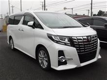 【買取車両】H28 アルファード 2.5S