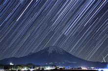 星降る大山